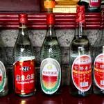 Bouteilles d'alcool de riz Vietnam