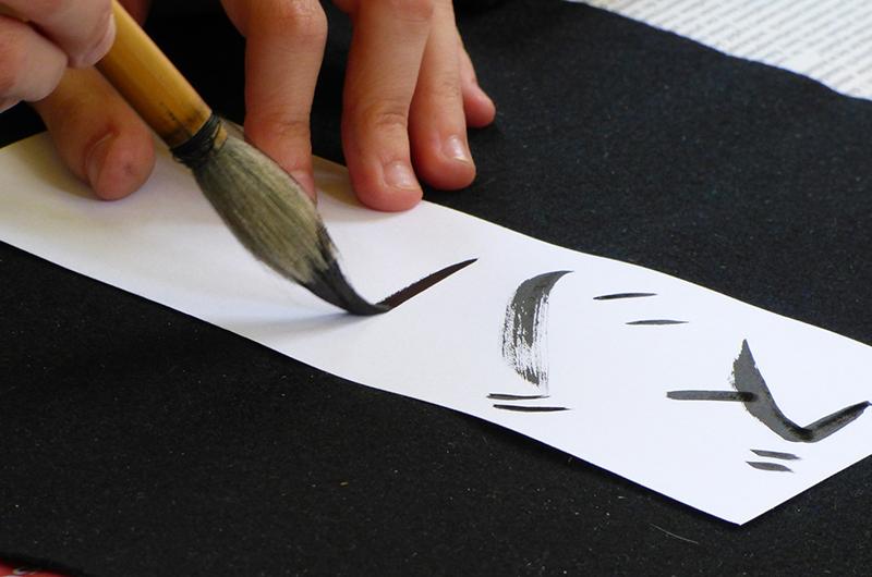 souvenir-vietnam-calligraphie-2