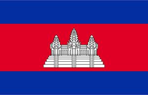 Drapeau actuel du Cambodge
