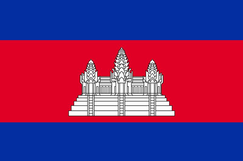 Évolution du drapeau du Cambodge