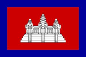 Drapeau Cambodge Protectorat