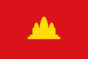 Drapeau Kampuchea democratique