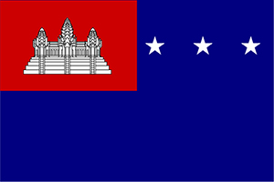 Drapeau Republique khmere