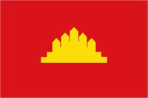 Drapeau Republique Populaire Kampuchea